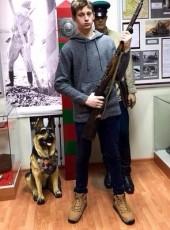 Евгений, 19, Россия, Калининград