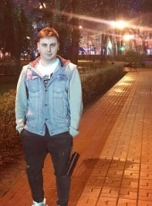 Artem, 20, Russia, Voronezh