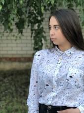 Исида, 18, Россия, Энгельс