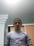 антон, 24 года, Туринск