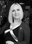 Ira, 33, Kharkiv