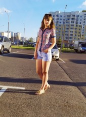 Mashka, 26, Belarus, Minsk