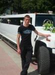 Pavel, 25  , Pavlovo