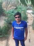 Pralip Kumar p, 19  , Brahmapur