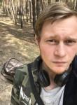 gena, 20  , Donetsk