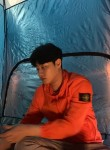 비상구, 25  , Daejeon