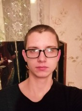 Oleg , 20, Ukraine, Dnipr