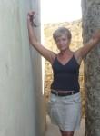 Елена , 47 лет, Санкт-Петербург