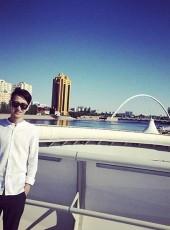 Adil, 23, Kazakhstan, Astana