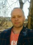 Алексей, 39 лет, Архангельск
