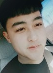 小哥哥, 20, Beijing