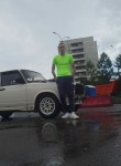 Ivan, 32, Serpukhov