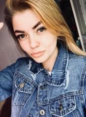 LunayaDama, 29, Россия, Россошь