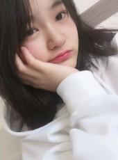 廖泽娜, 18, China, Dazhou