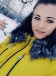 Anna, 24, Morozovsk