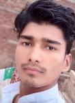 Ajay kumar, 18  , Muzaffarnagar