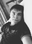 Sergey, 22, Novosibirsk