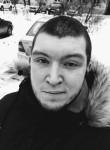Denis, 23, Volkhov
