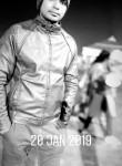 Supad Haldar, 25  , Ingraj Bazar