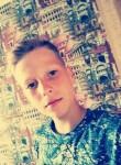Vladislav, 18  , Sharypovo