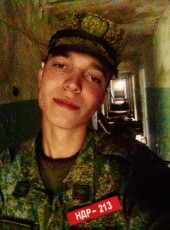 Dmitriy, 19, Russia, Znamensk