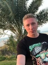 Aleksandr, 27, Russia, Samara