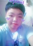 王经理, 25  , Xiamen