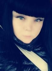 Tatyana, 33, Russia, Kemerovo
