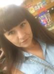 Eva, 20  , Cheremkhovo