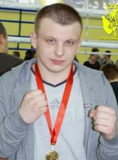 Sergey, 26, Ukraine, Kharkiv