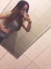 Виктория, 22, Россия, Черногорск