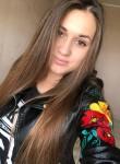 Ирина, 21 год, Ростов-на-Дону