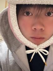 たいき, 18, Japan, Kobe