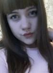 Яна, 19 лет, Нижний Новгород