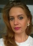Алёна, 29 лет, Голицыно