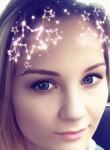 Александра, 21 год, ගාල්ල
