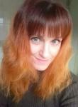 Марина, 35 лет, Одеса