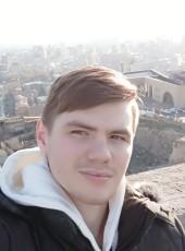 Ilya, 21, Russia, Tikhoretsk