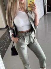 Natalya, 22, Russia, Novosibirsk