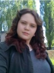 Anya, 21, Lubny