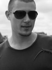 Sergey, 33, Ukraine, Kiev
