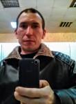 Павел, 40 лет, Тверь