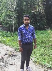 Ani, 28, Bangladesh, Dhaka