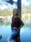 Таня, 23 года, Житомир