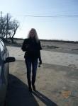 Aleksandra, 32, Kiev
