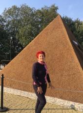 Nadezhda, 63, Russia, Yekaterinburg