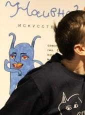 Роман, 18, Россия, Москва