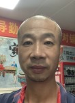 人生如梦, 44, Fuzhou