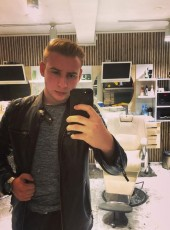 Berkay, 19, Turkey, Vize