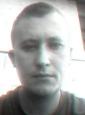 Andrey, 32, Ukraine, Khmelnitskiy